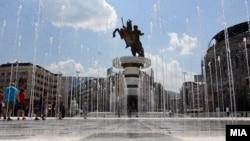 Pamje nga Shkupi - Foto nga arkivi