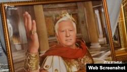 Одна з картин, знайдена у маєтку екс-генпрокурора Віктора Пшонки