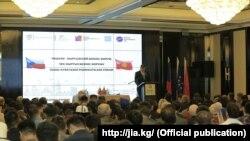 Бишкек. Кыргыз-чех форуму. 9-апрель, 2019-жыл.
