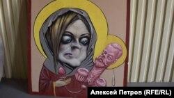 Картинка, возмутившая Наталью Поклонскую