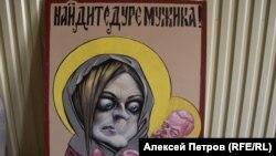 Карикатура художника Дениса Лопатина