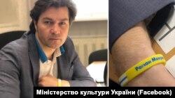Ukraina Medeniyet naziri Yevğen Nişçük