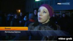 Венера Герасимова
