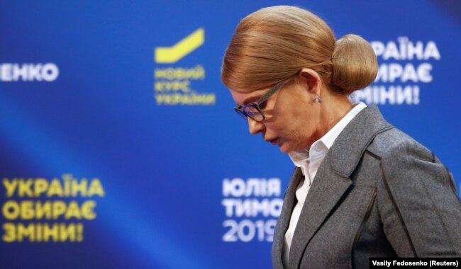 Юлія Тимошенко після оголошення даних екзит-полів. Київ, 31 березня 2019 року