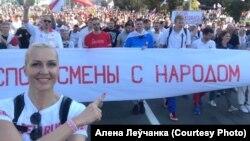 Алена Леўчанка ўкалёне спартоўцаў