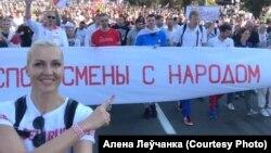 Алена Леўчанка на акцыі пратэсту ў Менску