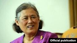 Prințesa Maha Chakri Sirindhorn