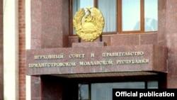 Soovietul suprem și executivul de la Tiraspol