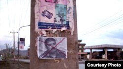 A defaced poster of ethnic Uzbek leader Abdul Rashid Dostum, the chairman of the Joint Chiefs of Staff of the Afghan National Army