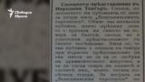 Balgarska Nezavisimost Newspaper, 8.06.1908