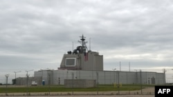 The US anti-missile station Aegis Ashore Romania is pictured at the military base in Deveselu, Romania on May 12, 2016.