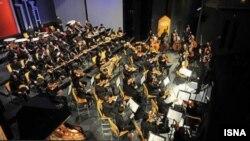 İranın Milli Orkestri