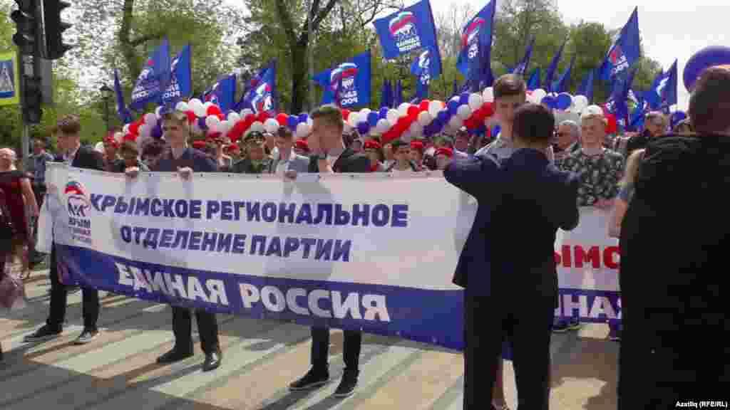 Бердәм Русия рәтләре