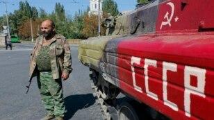 Бойовик угруповання «ДНР» у Донецьку, вересень 2014 року