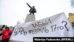 Протест автомобилистов Приморья против установки модуля ЭРА-ГЛОНАСС. 19 февраля 2017 года.