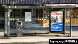 Рекламный ситилайт на остановке общественного транспорта «Улица Репина»