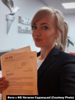 Наталка Седлецька з рішенням Європейського суду з прав людини
