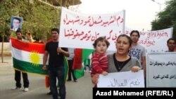 جانب من مسيرة الكرد في السليمانية