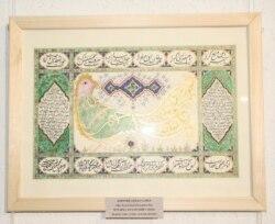 Мухаммед Замандын ислам живописиндеги жаңычылдыгы