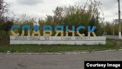 З 1 червня почали відновлювати курсування поїздів в Україні, зупинене через карантин