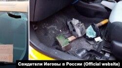 Разбитый автомобиль Свидетеля Иеговы из Красноярского края