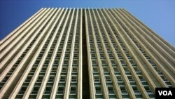 بانک صادرات در تهران