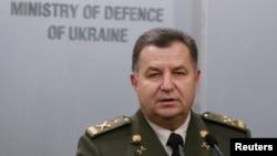 Ministri i Mbrojtjes së Ukrainës, Stepan Poltorak