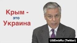Скріншот із відеовідповіді посла США в Росії Джона Хантсмана