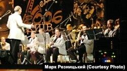 Оркестр Марка Резницького