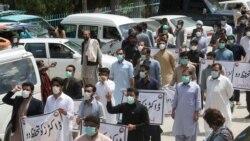 کورونا وايرس: د خېبرپښتونخوا او بلوچستان ډاکټران وايي اړين وسايل نه لري