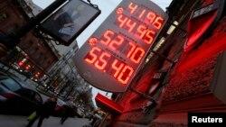Оьрсийчоь -- Петарбухарчу ахча хуьйцучу пункто гойту долларан а, еврон а мах, 5Лах2014