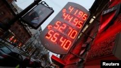Информационное табло с курсами покупки и продажи валют. Санкт-Петербург, 5 ноября 2014 года.