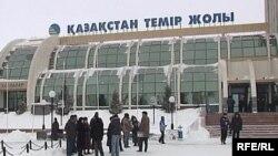 Астана темір жол вокзалы.