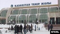 Темір жол вокзалы. Астана, 16 қаңтар, 2009 жыл. (Көрнекі сурет)