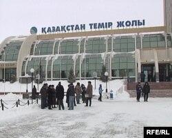 Астана темір жол вокзалы. (Көрнекі сурет)
