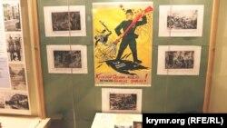 Фотовиставка про сімферопольців у Другій світовій війні (фотогалерея)