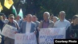 Пікет кримських переселенців у Києві