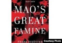 """Frank Dikötterin """"Maonun böyün aclığı"""" kitabının üz qabığı."""