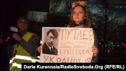 Митинг против агрессии России, Донецк, 4 марта 2014 года