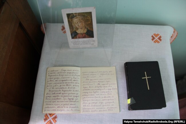 Молитовник і зошит із записами єпископа Василя Величковського