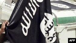"""""""Ислам мамлекети"""" тобунун желеги"""