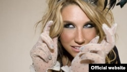 Kesha is top American pop singer
