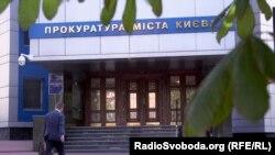 Прокуратура міста Києва: керівник заводу «Маяк» не виплачував зарплату з грудня 2017 року до вересня 2018 року