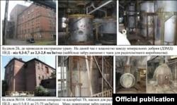 Частина з забруднених об'єктів колишнього «ПХЗ» (матеріал наданий ДП «Бар'єр»)