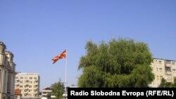 Pamje nga Maqedonia