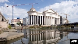 Строительство нового археологического музея в центре Скопье.