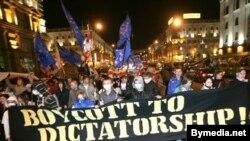Акция белорусской оппозиции в день выборов в парламент