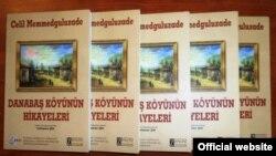 """Cəlil Məmmədquluzadənin """"Danabaş köyünün hikayeleri"""" kitabı"""