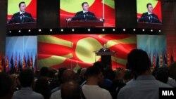 Партискиот лидер Никола Груевски на собир на владејачката партија ВМРО-ДПМНЕ во Спортскиот центар Борис Трајковски во Скопје, 16 октомври 2016
