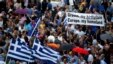 Проевропейская манифестация в Афинах, 30 июня 2015 года.